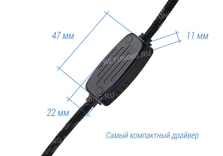 длина ширина высота блока драйвера led ламп psx24w-8csp