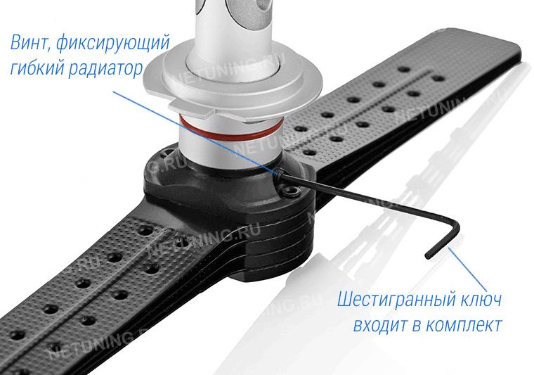 у лампы H7-XD съемный радиатор