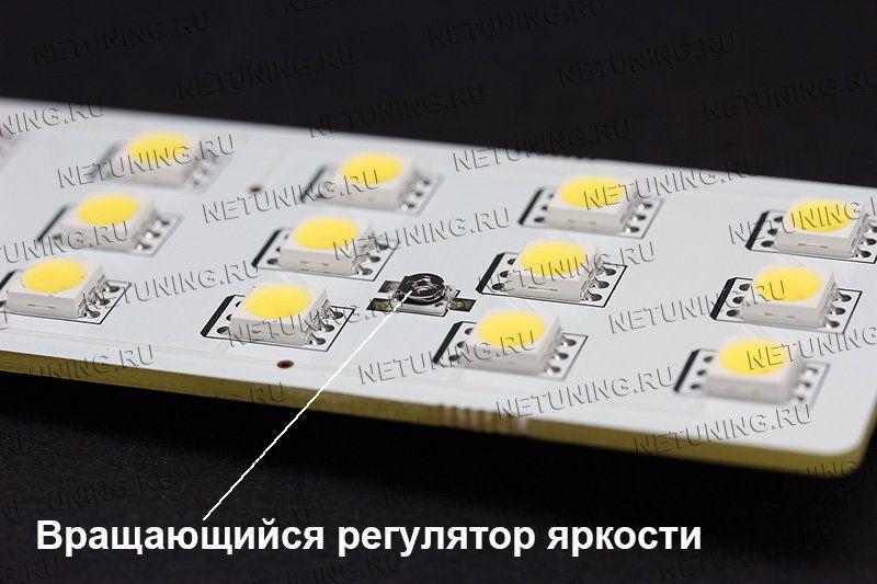 Все лампы набора оборудованы регулятором яркости