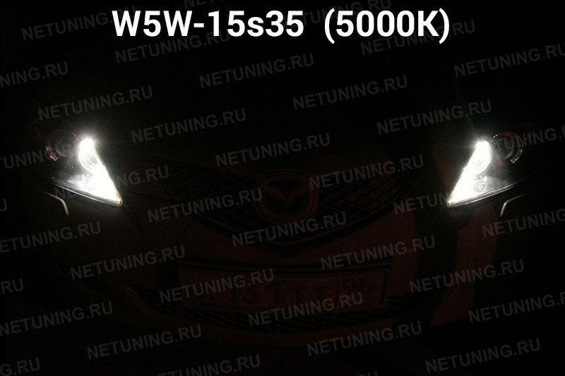 Свечение светодиодной лампы T4W-15s35