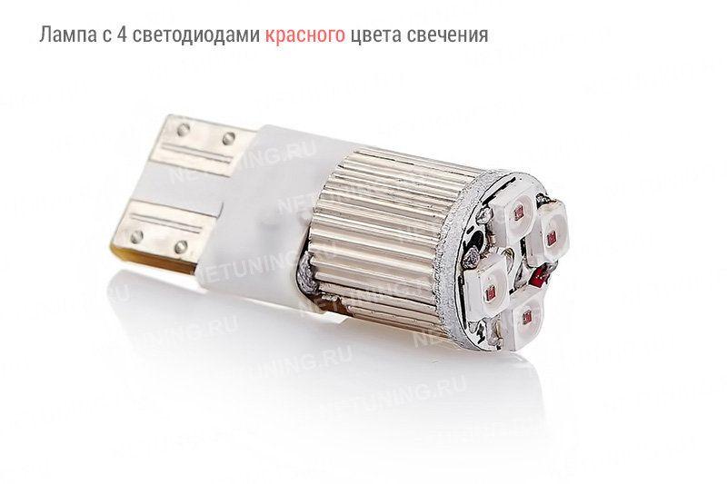Четыре светодиода лампы W5W-4s35hp