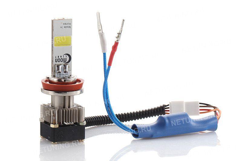 Светодиодные лампы H11-20W со стабилизатором тока