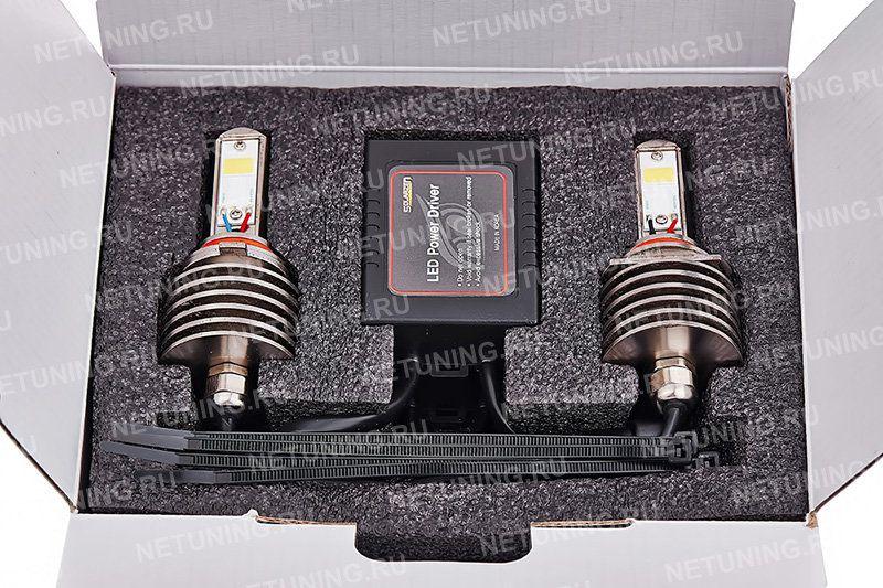 Лампы Solarzen HB4-16W в упаковке