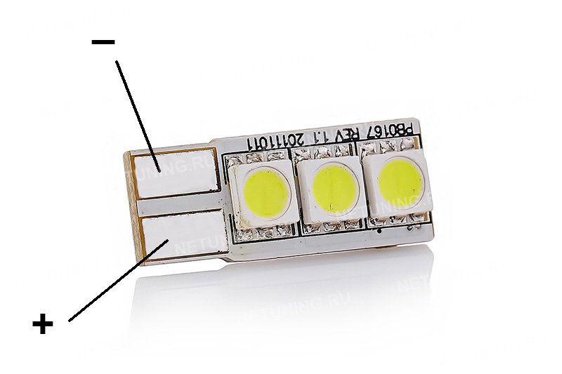 Плюс и минус на цоколе LED лампы W5W-3s50