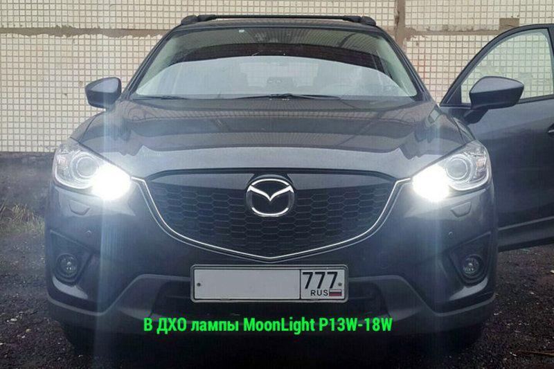 Свечение светодиодных ламп MoonLight PSX26W-18W