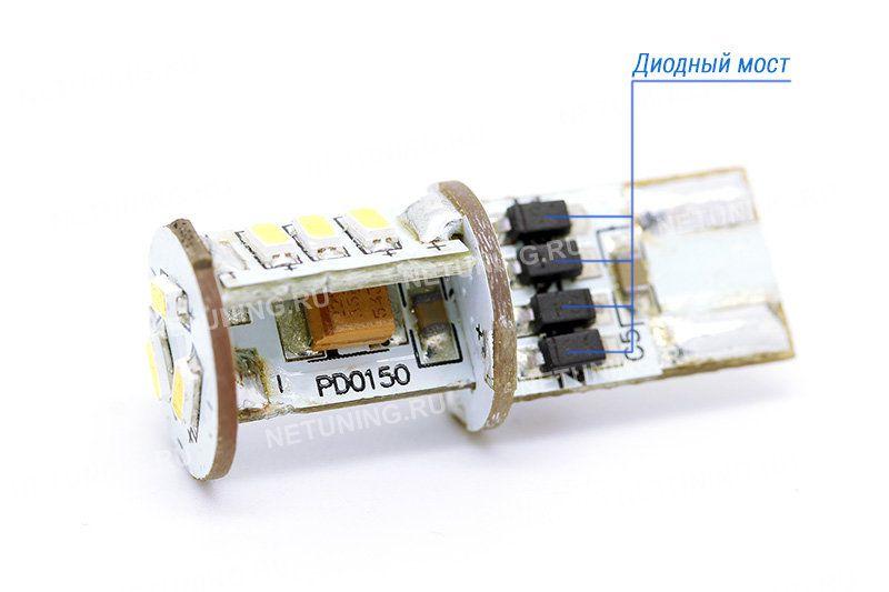 Фото лампы со снятой изоляцией цоколя