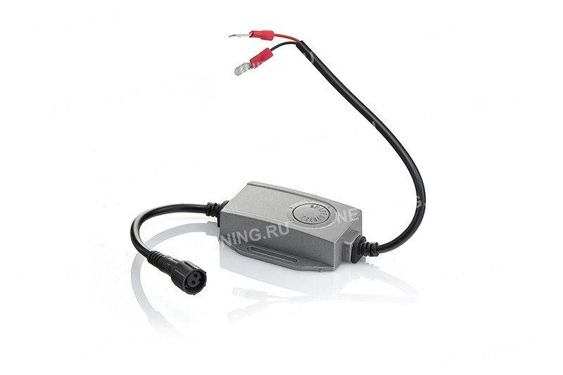 Стабилизатор тока светодиодной лампы H1-SMART
