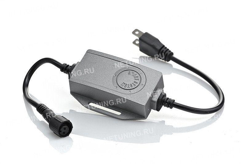 Драйвер светодиодной лампы H7-SMART