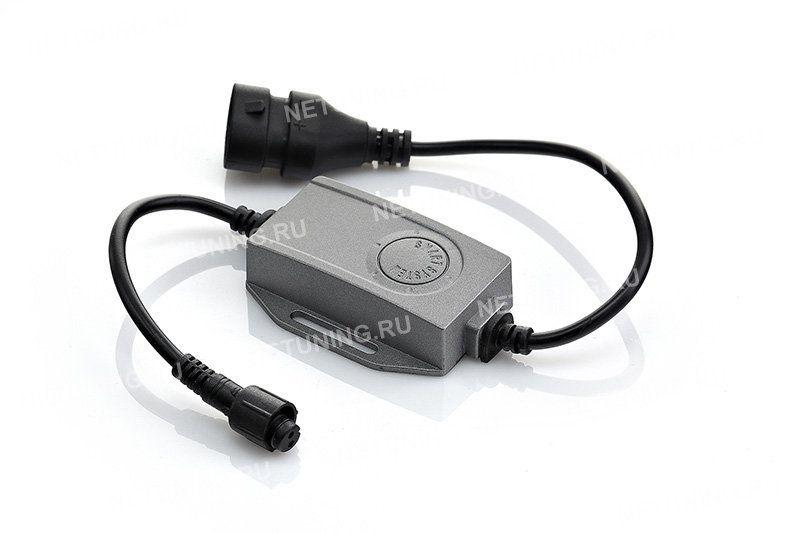 Драйвер светодиодной лампы HB3-SMART
