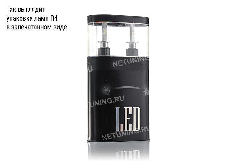 Светодиодные лампы H7-R4C в упаковке