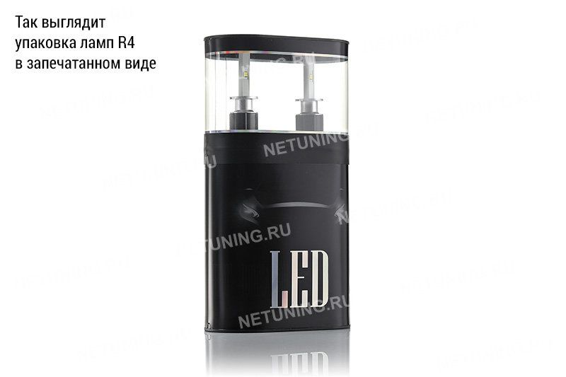 Со светодиодными лампами HIR2-R4C отражатель фары не помутнеет
