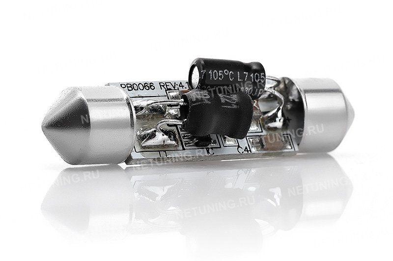 Светодиодная лампа F-3s50f37
