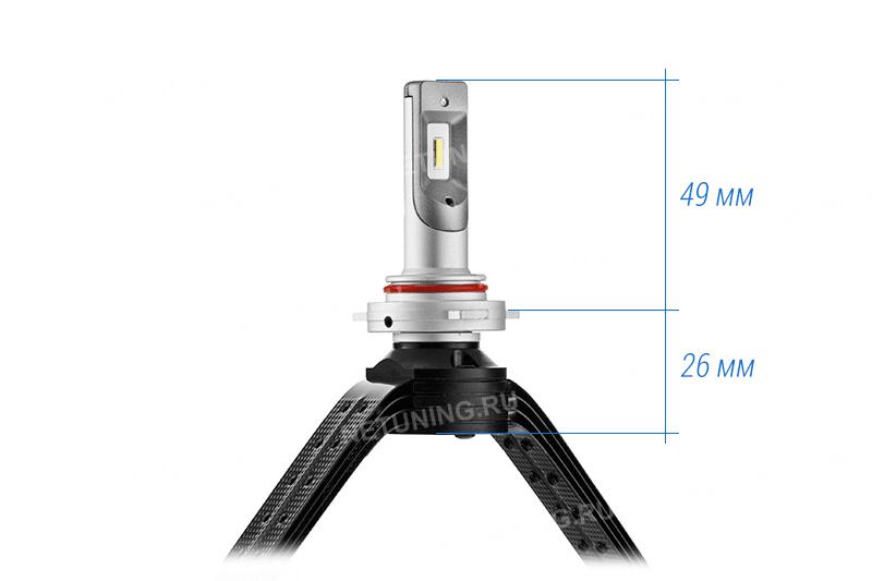 Размеры лампы HIR2-XD
