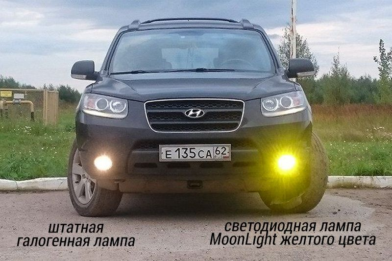 Яркость ламп MoonLight H27-18W