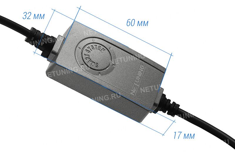 Драйвер светодиодной лампы H4-SMART2