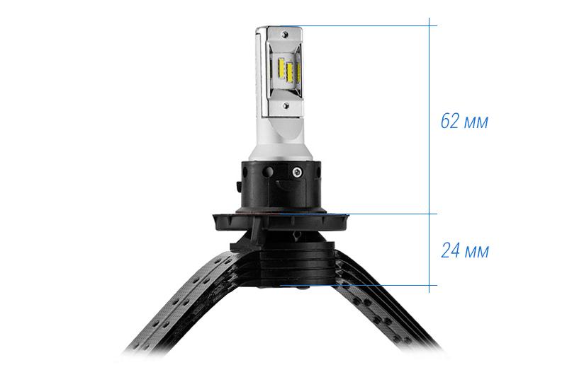 Размеры лампы H13-XD