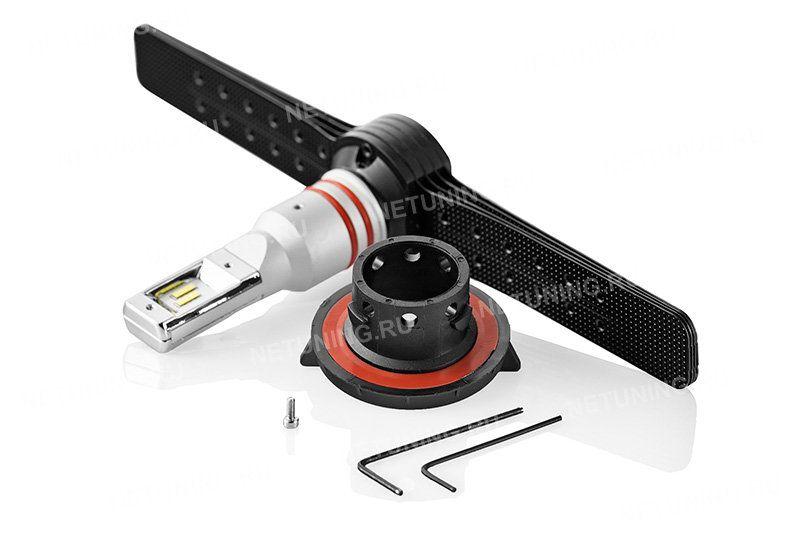 Съемный пластиковый адаптер лампы H13-XD