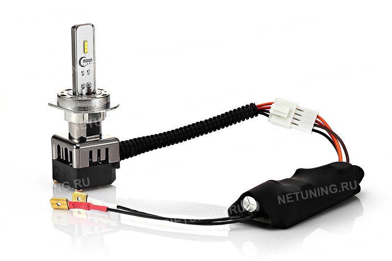 Светодиодная лампа H7-30W
