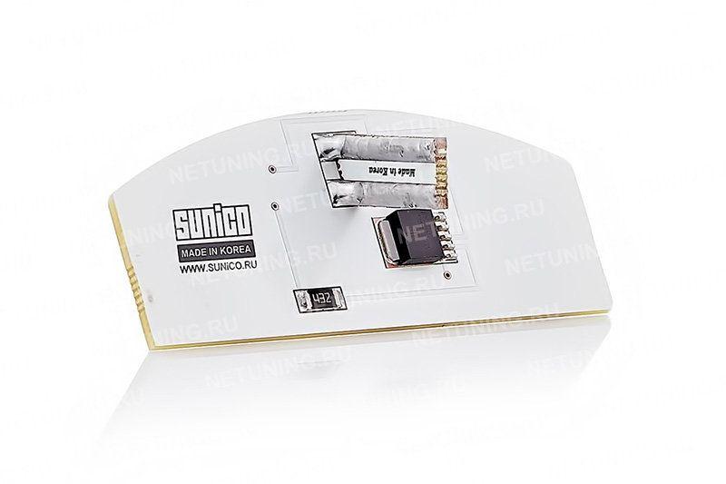 Произведено под брендом Sunico