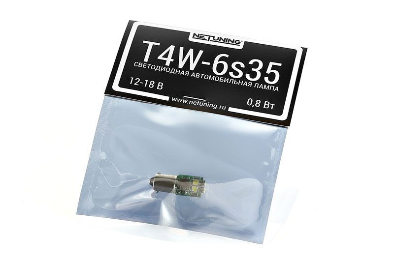 Упакованная светодиодная лампа T4W-6s35