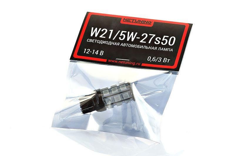 Светодиодная лампа W21/5W-27s502