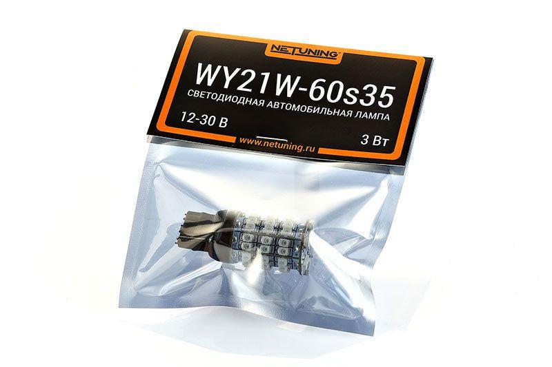 Светодиодная лампа W21W-60s35