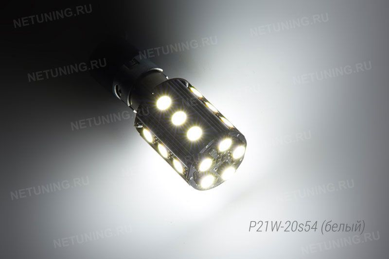 Свечение светодиодной лампы Solarzen P21W-20s54