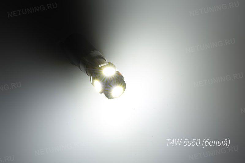 Включенная светодиодная лампа T4W-5s50