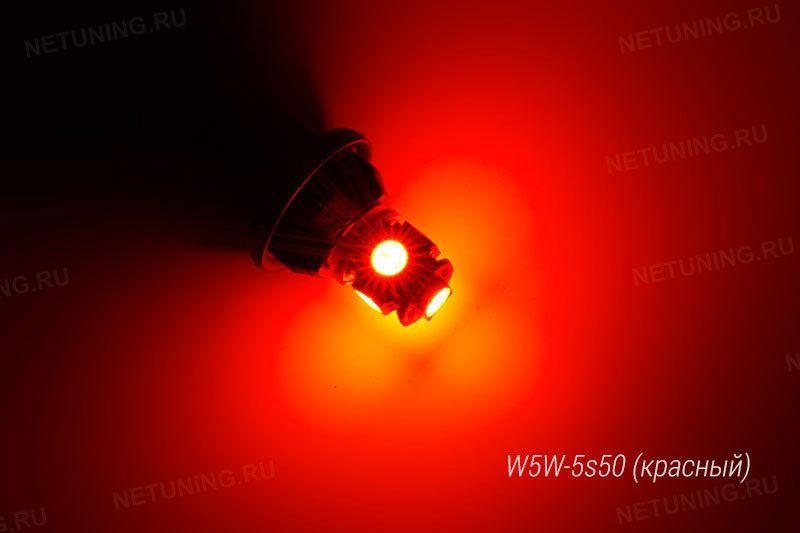 Свечение светодиодной лампы W5W-5s50