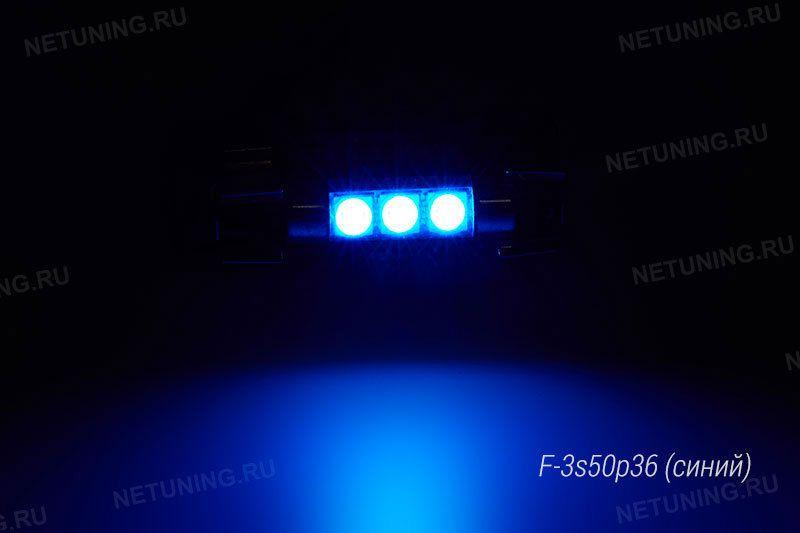 Свечение светодиодной лампы F-3s50p36