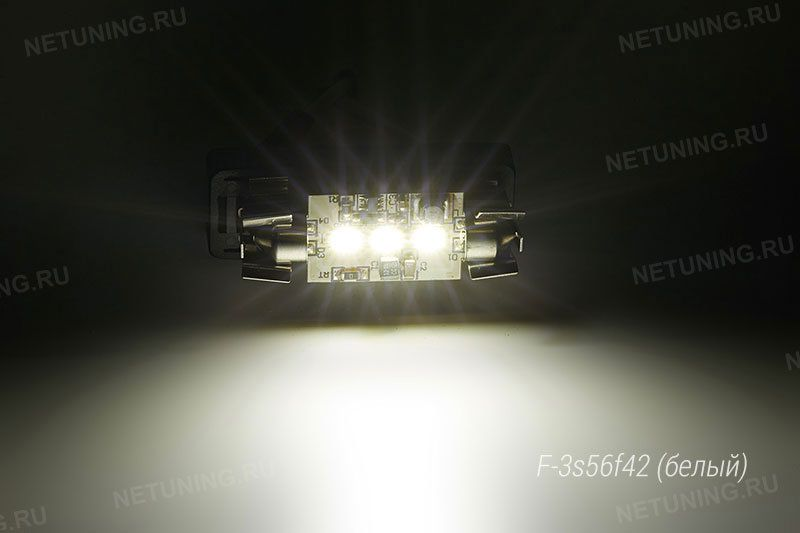 Включенная светодиодная лампа F-3s56f42