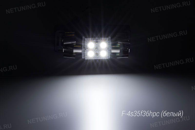 Свечение светодиодной лампы F-4s35f36hpc