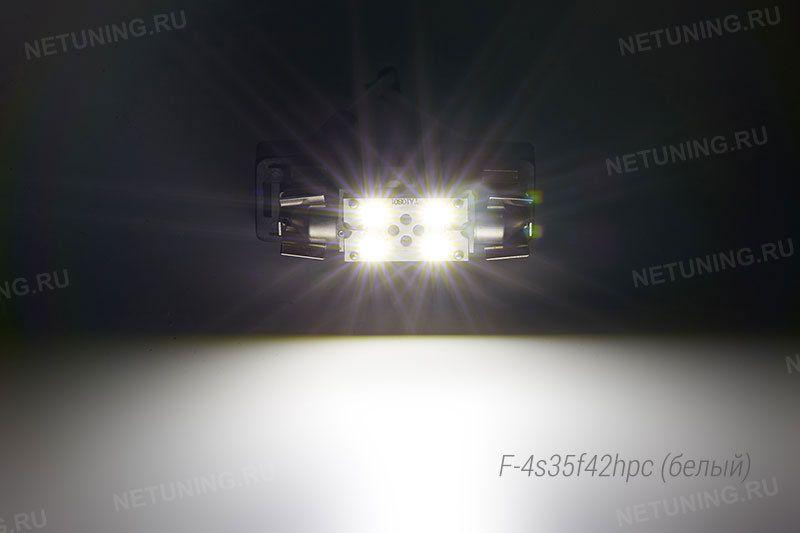 Включенная светодиодная лампа F-4s35f42hpc
