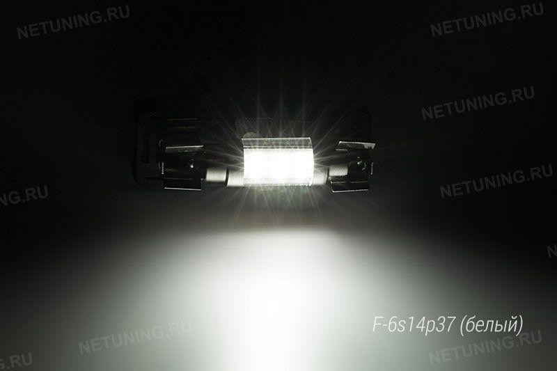 Включенная светодиодная лампа F-6s14p37