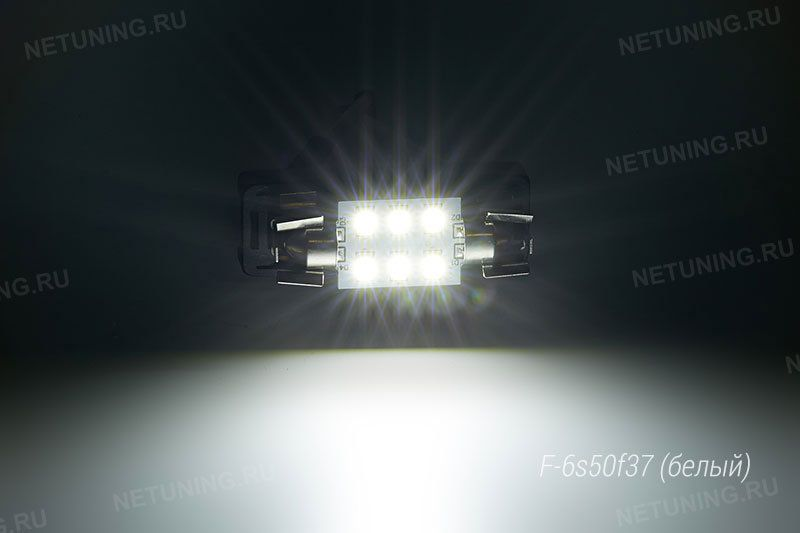 Включенная светодиодная лампа F-6s50f37