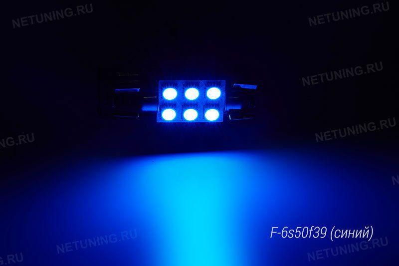 Свечение светодиодной лампы F-6s50f39
