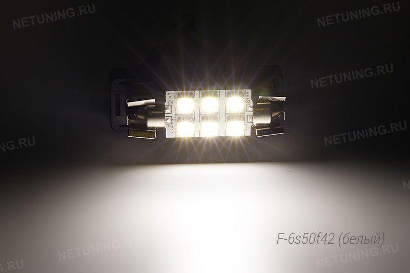 Включенная светодиодная лампа F-6s50f42