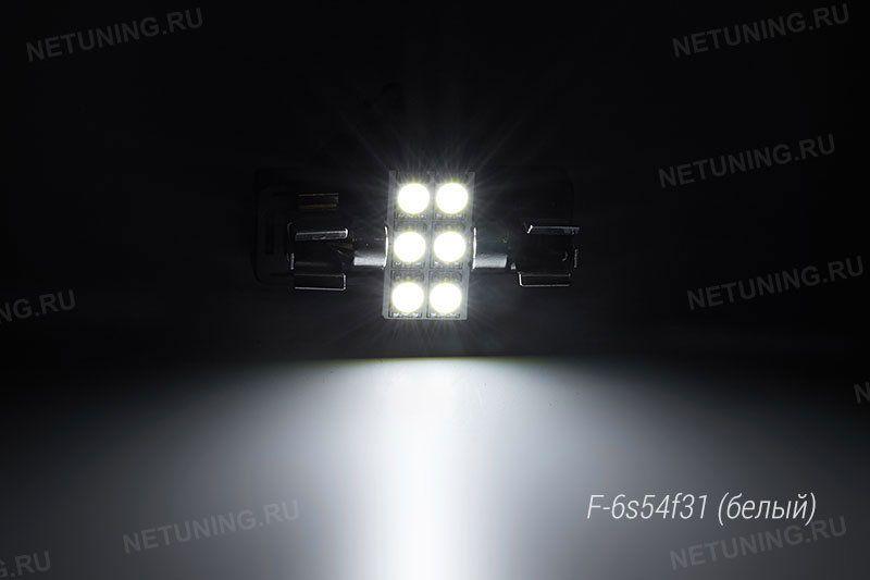 Свечение светодиодной лампы F-6s54f31