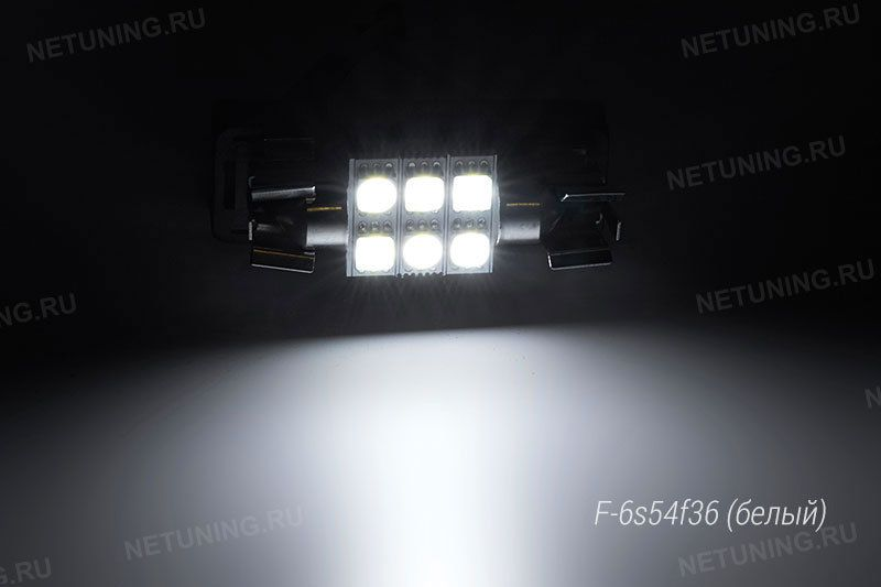 Свечение светодиодной лампы F-6s54f36