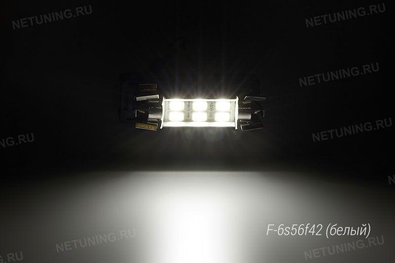 Свечение светодиодной лампы Solarzen F-6s56f42