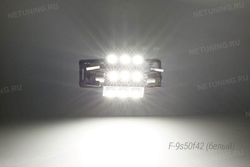 Свечение светодиодной лампы F-9s50f42