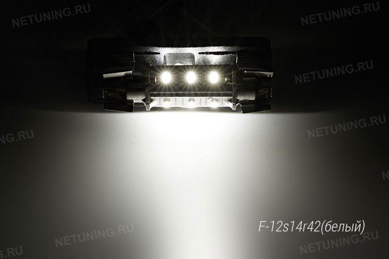 Пример свечения светодиодной лампы F-12s14r42
