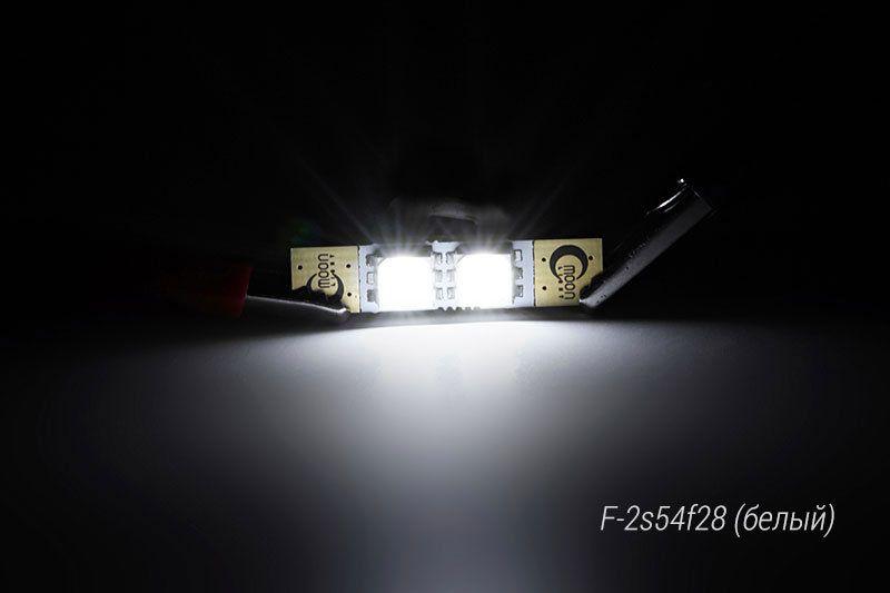 Включенная светодиодная лампа MoonLight F-2s54f28