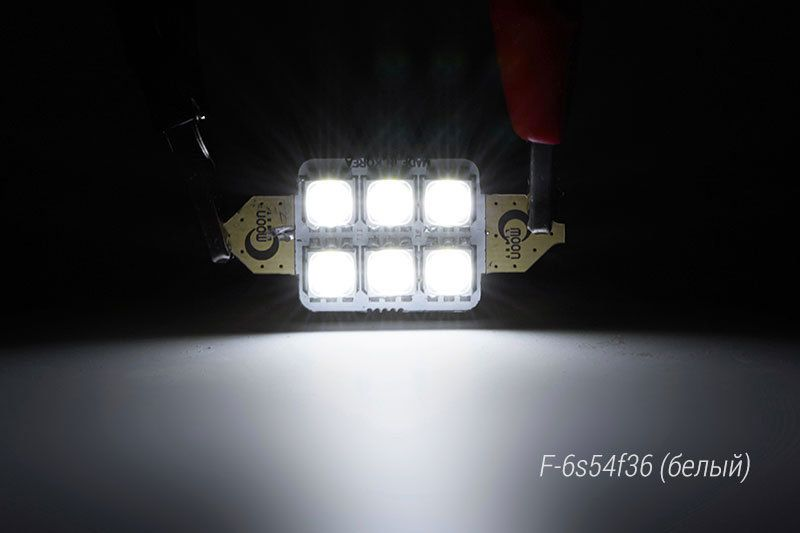 Свечение светодиодной лампы MoonLight F-6s54f36