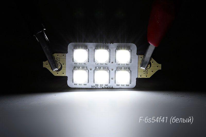 Включенная светодиодная лампа MoonLight F-6s54f41