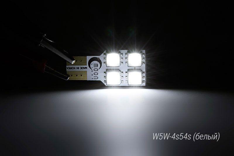Свечение светодиодной лампы MoonLight W5W-4s54s