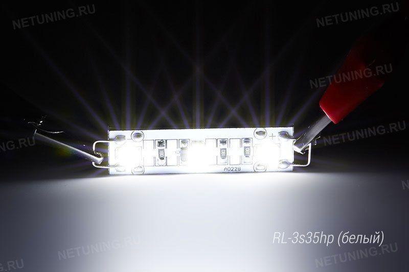 Включенная светодиодная лампа RL-3s35hp