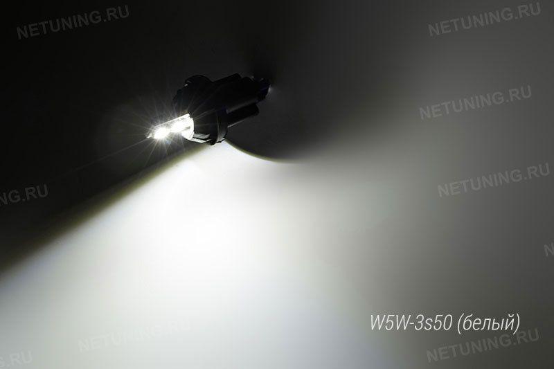 Свечение светодиодной лампы W5W-3s50
