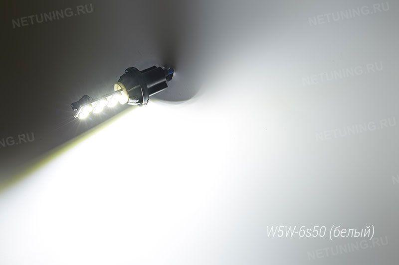Свечение светодиодной лампы W5W-6s50