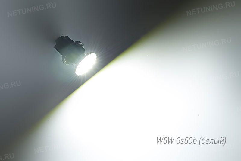 Свечение светодиодной лампы W5W-6s50b